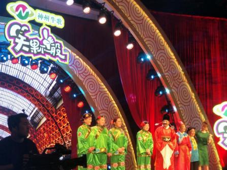 山东蓝翔受邀参加山东电视台《笑果不一般》节目评审
